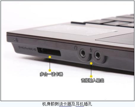 惠普4321s(xy389pa)13.3英寸笔记本电脑