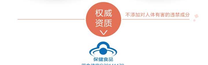 明珠幼儿园标志